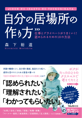 Cover0724