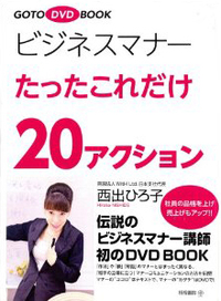 Hirokodvdbook_img01_3