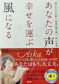 Book2_6