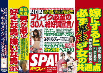 Poster_spa_120117