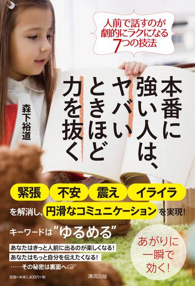 Ud_151022_obi_fc_2